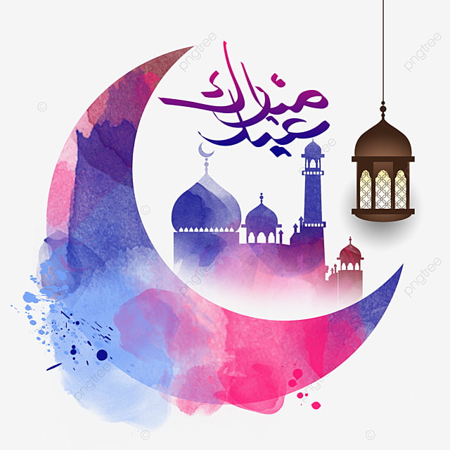 blue and pink watercolor blooming eid mubarak crescent building illustration