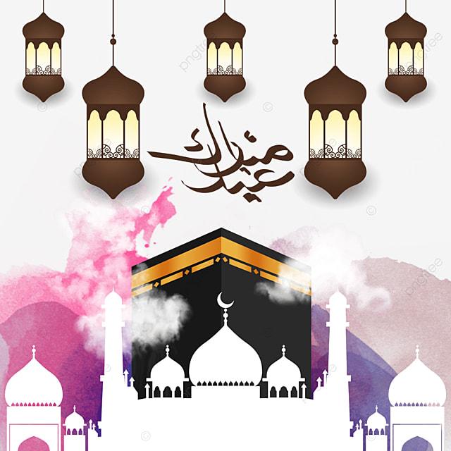 colorful gradient watercolor blooming eid mubarak hollow building illustration