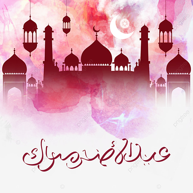eid mubarak building silhouette in pink and red watercolor smudge