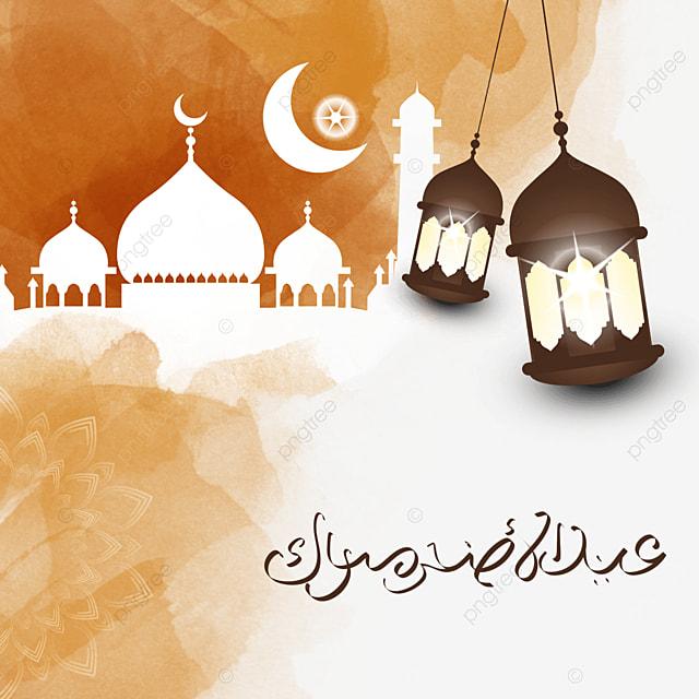 orange watercolor blooming eid mubarak hollow building silhouette
