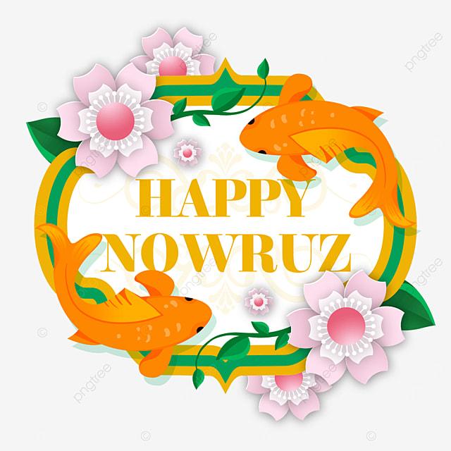 persian new year nowruz festival flower koi decorative border