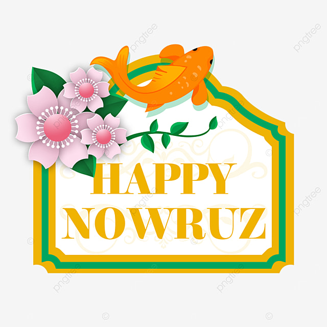 persian new year nowruz festival koi and flower decoration label