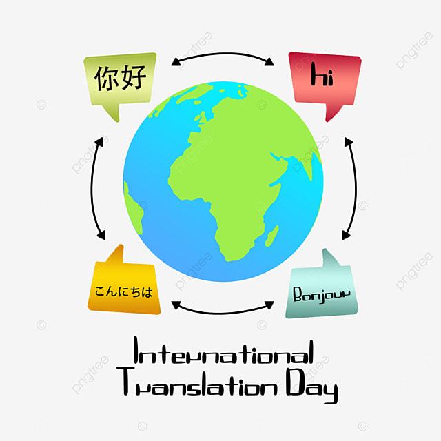 gradient plane international translation day