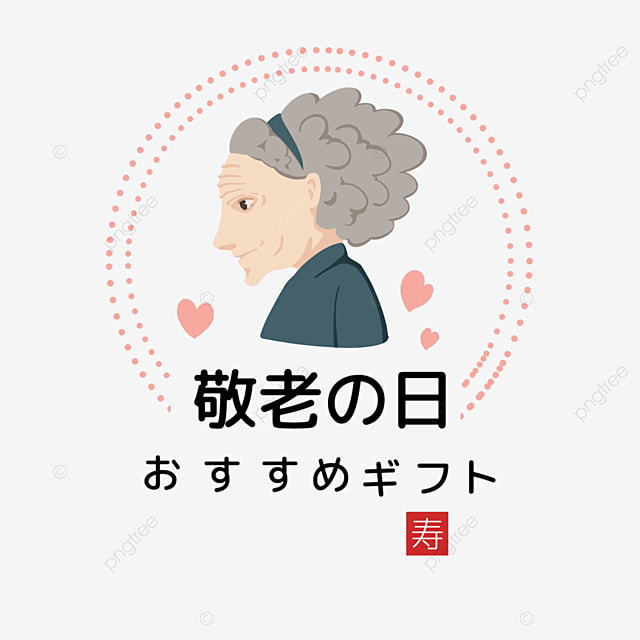 japan respects old days old mother in law