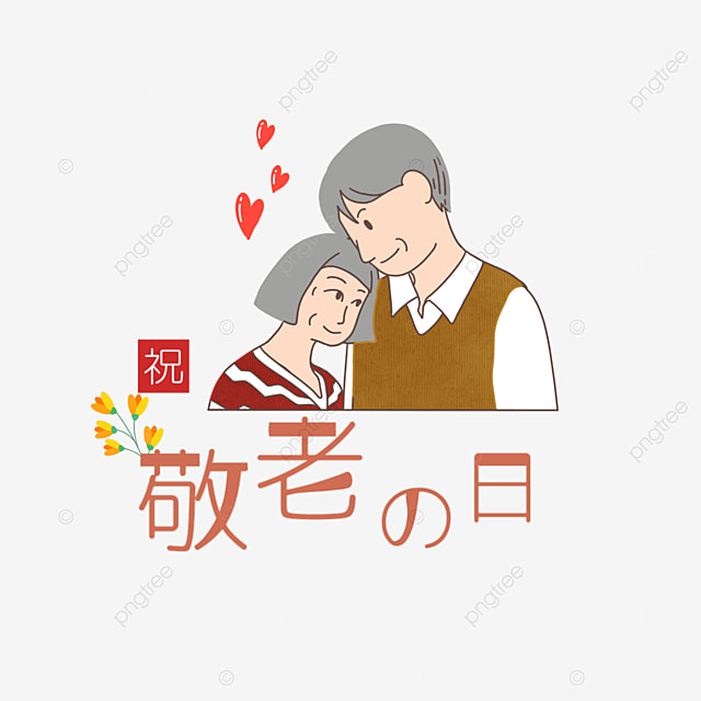 japan respects old days old people love
