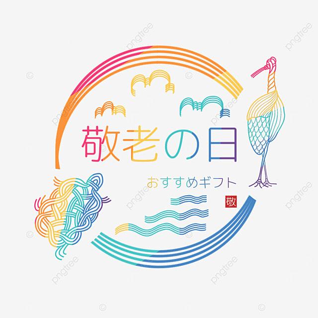 japan respects old japanese color fairy crane tortoise