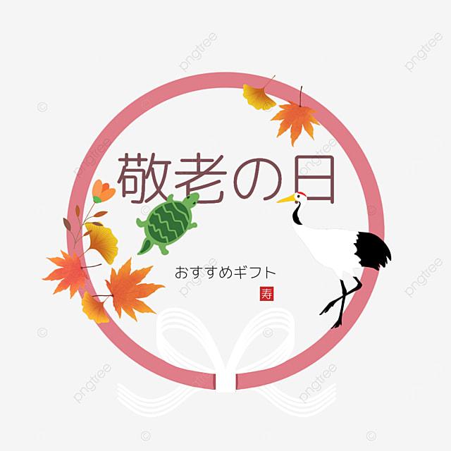 japan respects old japanese crane tortoise maple leaf