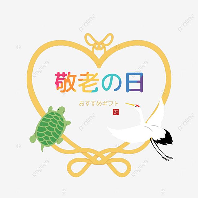 japan respects old japanese love heart crane tortoise