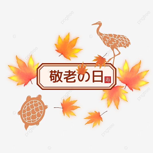 japanese respective day turtle silhouette