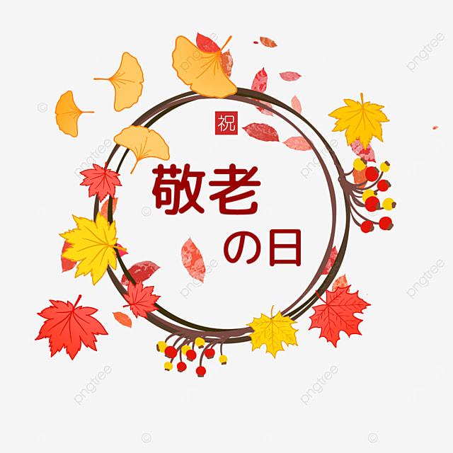 japanese respective health tree leaves