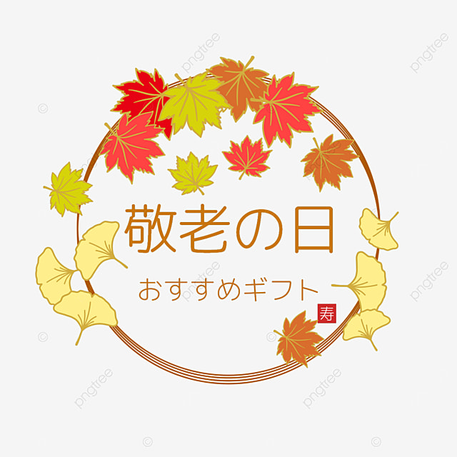 maple leaf japan respects old silver leaves