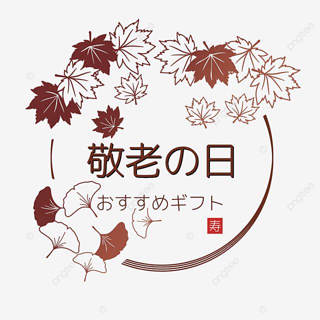 maple leaf yellow leaf japan respecting