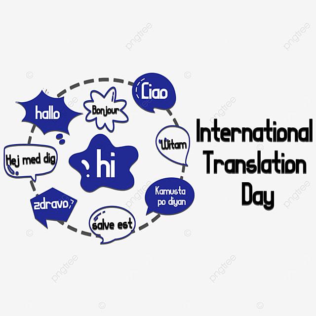 simple bubble international translation day