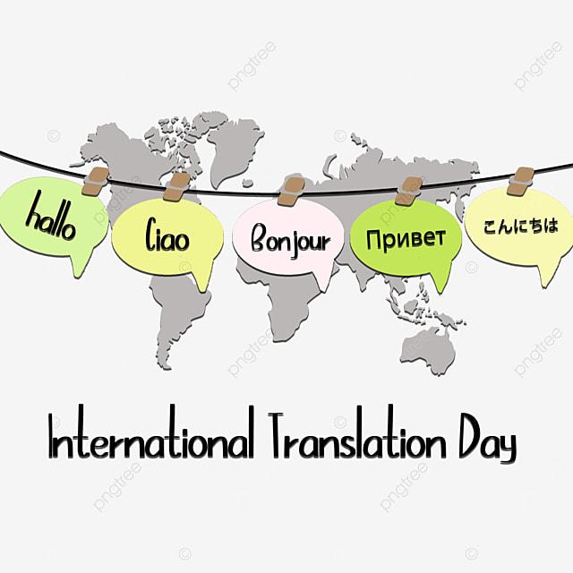 simple international translation day flat