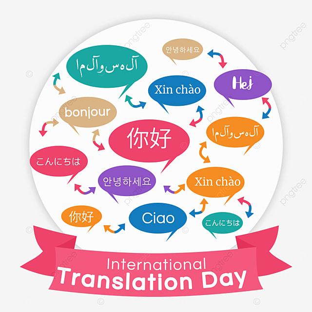 international translation date audio language festival translation same