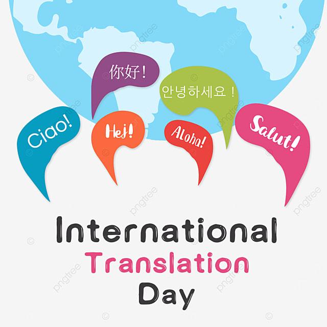 international translation date earth translation festival celebrates cute colorful