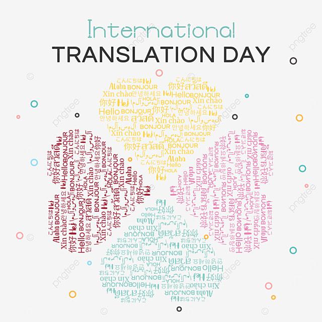 international translation day love chinese language conversion translation cute