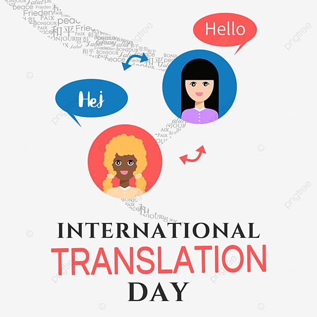 international translation day