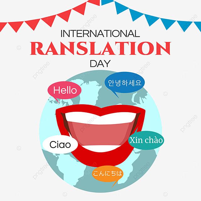 international translation of the dazzle