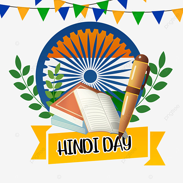 hindi festival books and pens symbolize cultural festivals