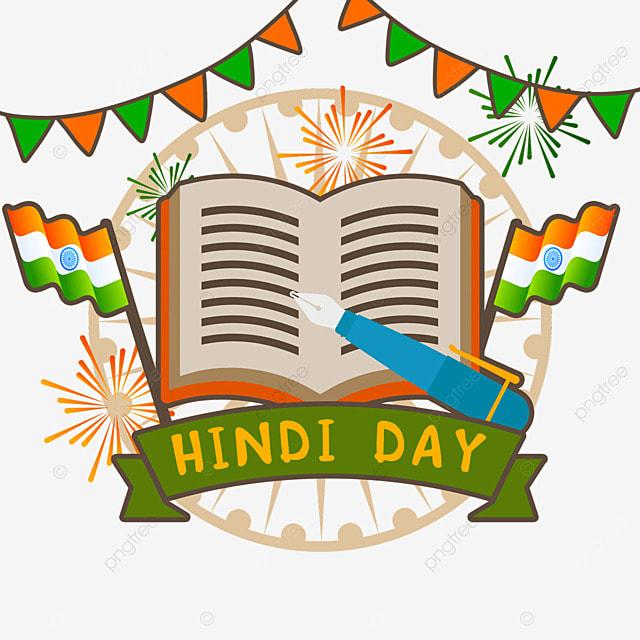 hindi day books and pens symbolize language culture