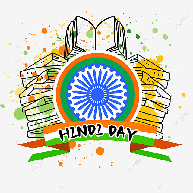 hindi day handdrawn books with black and white lines