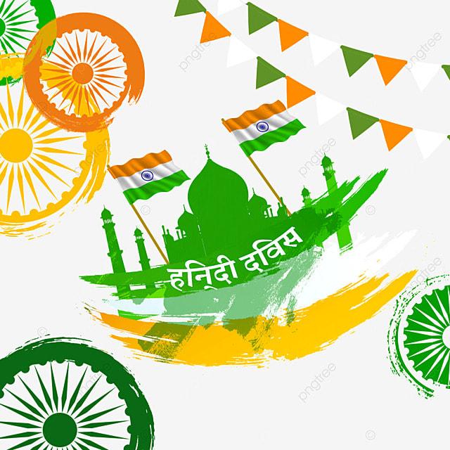hindi day hindu traditional language festival