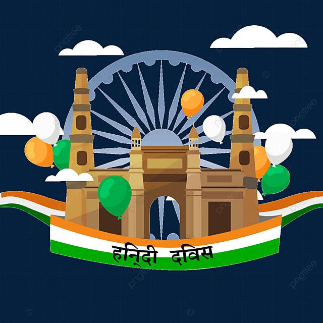 hindi day indian architectural emblem balloon