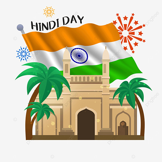 hindi day indian cultural concept festival