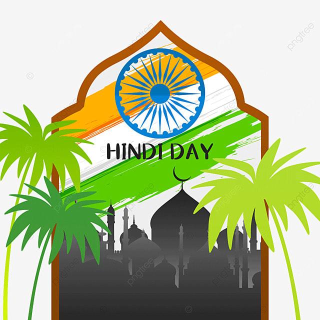 hindi day language culture festival in india