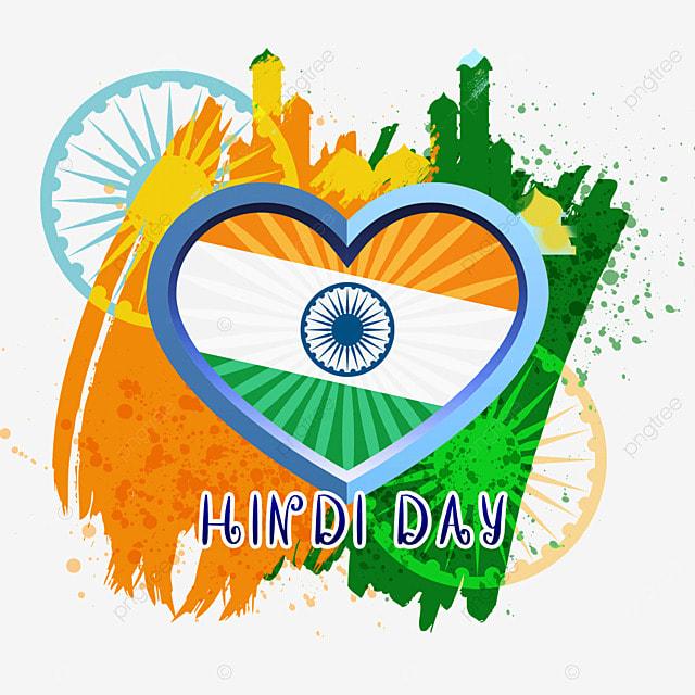 hindi day national emblem of love india september language celebration