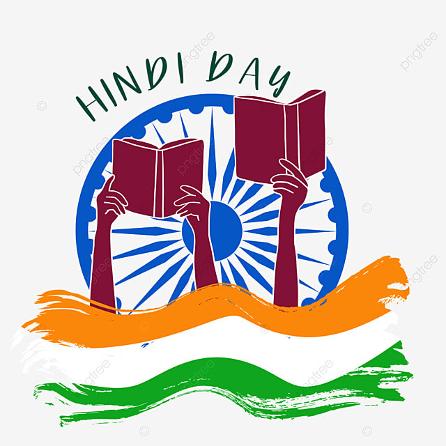 hindi day read with a book in your hand