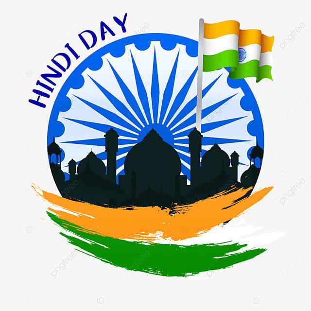 hindi day september celebration in india