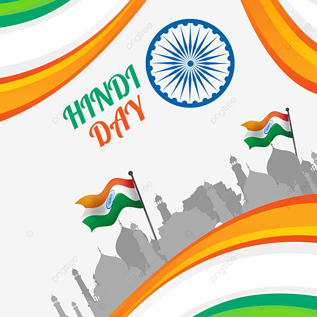 hindi day the flag of india is flying