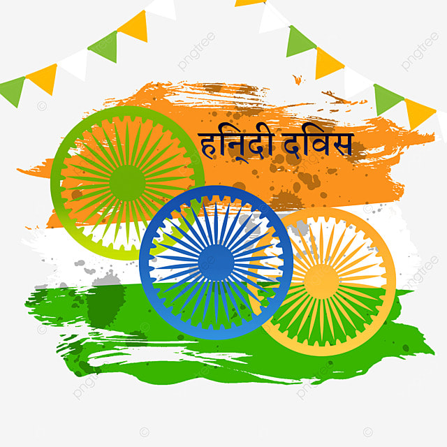 hindi day the national emblem of india