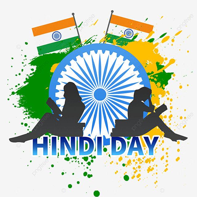 hindi day women read silhouettes