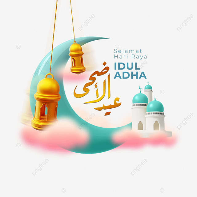 Selamat Hari Raya Idul Adha Greeting Text With Crescent Moon On The Cloud, Greater Eid, Hari Raya Qurban, Idul Adha PNG and PSD