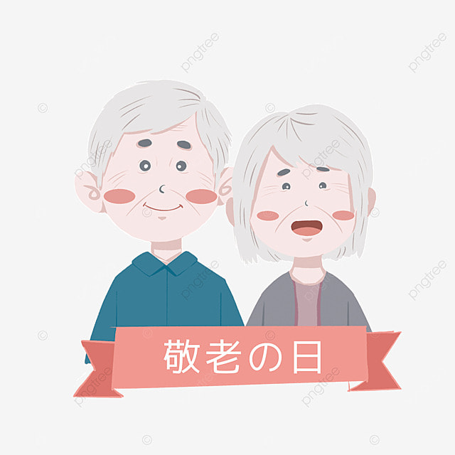 day of respect for the aged in japan