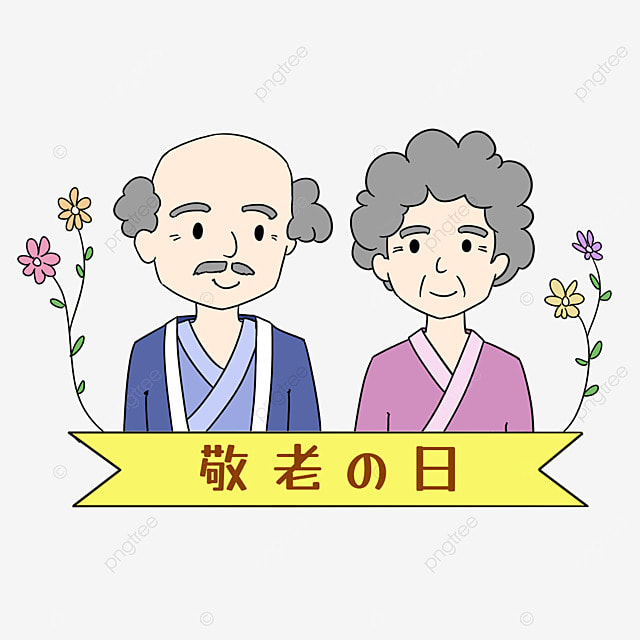 japan respect for the aged day cartoon