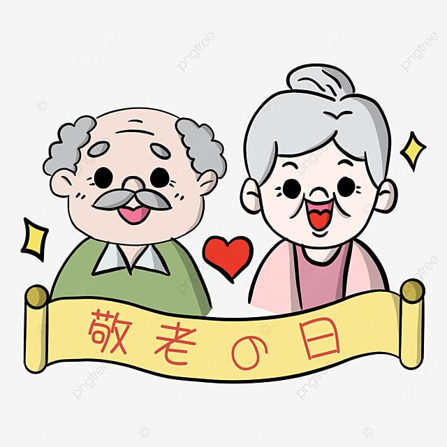 japan respect for the aged day elderly love