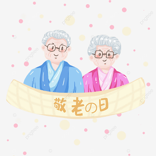 japan respect for the aged day