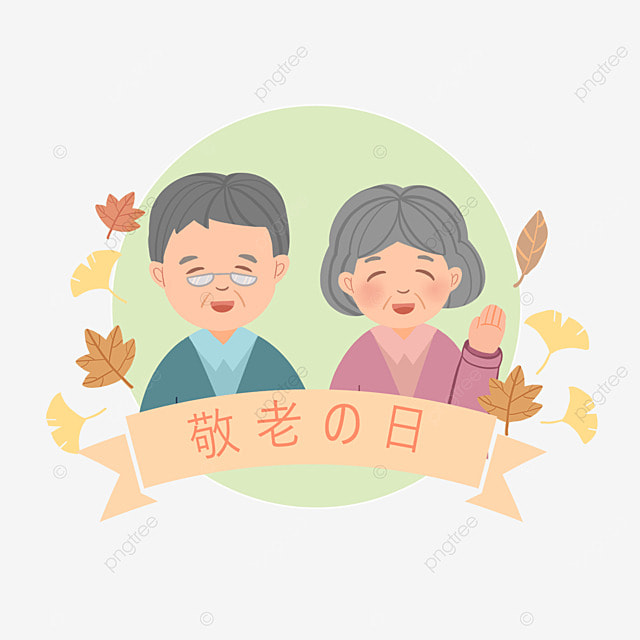 japanese cartoon respect for the aged day