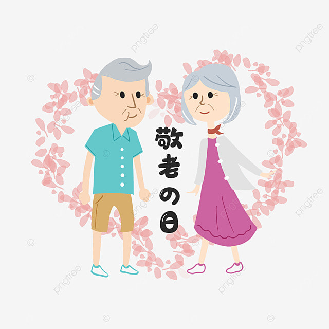 japanese elderly couple respect for the aged day