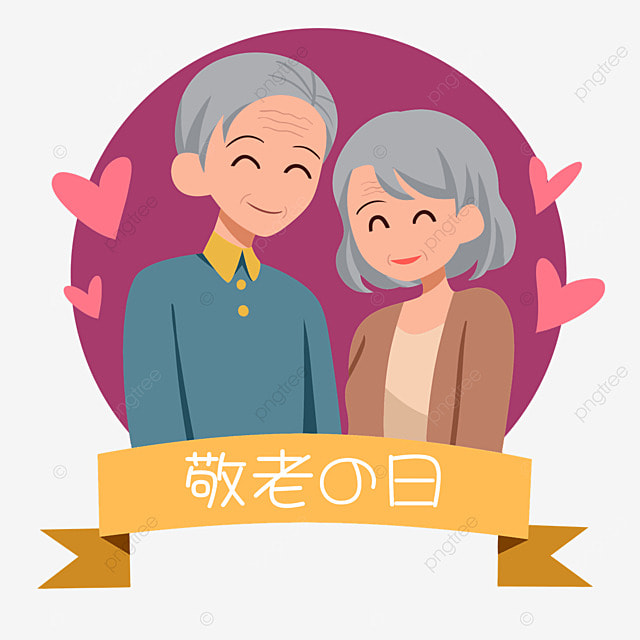 japanese respect for the aged day cartoon cute kind grandparents