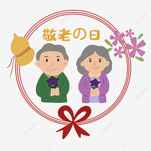 japanese respect for the aged day old man cartoon