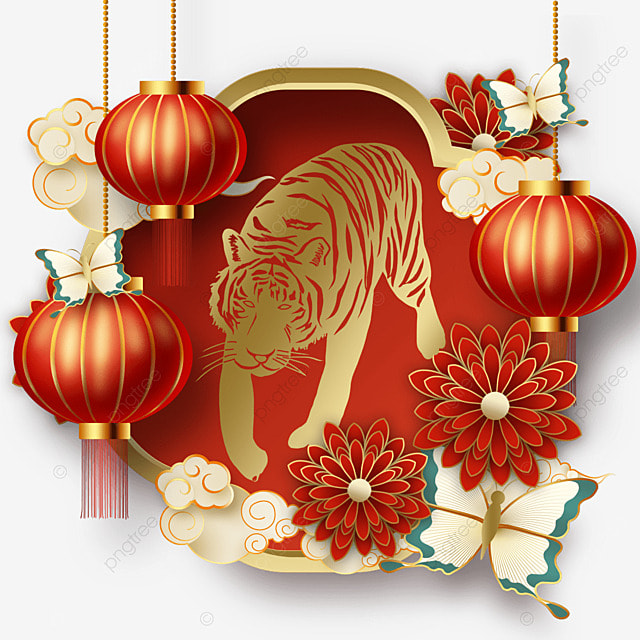 chinese new year year of the tiger spring festival 2022 auspicious frame