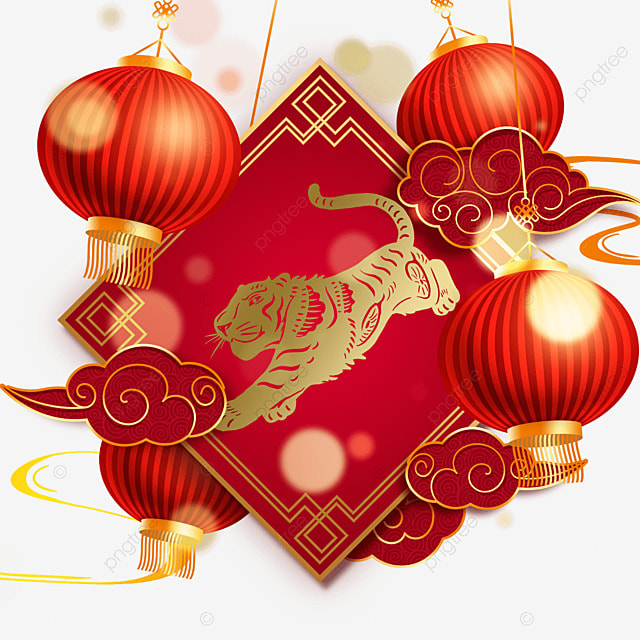 chinese new year year of the tiger spring festival 2022 decorative frame