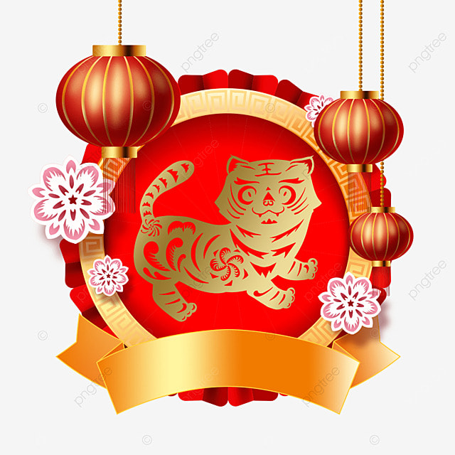 happy chinese new year the year of the tiger spring festival 2022