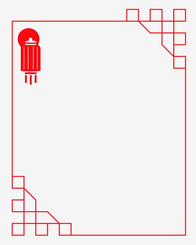 Linterna Roja Borde De La Linterna Roja Estructura Metálica