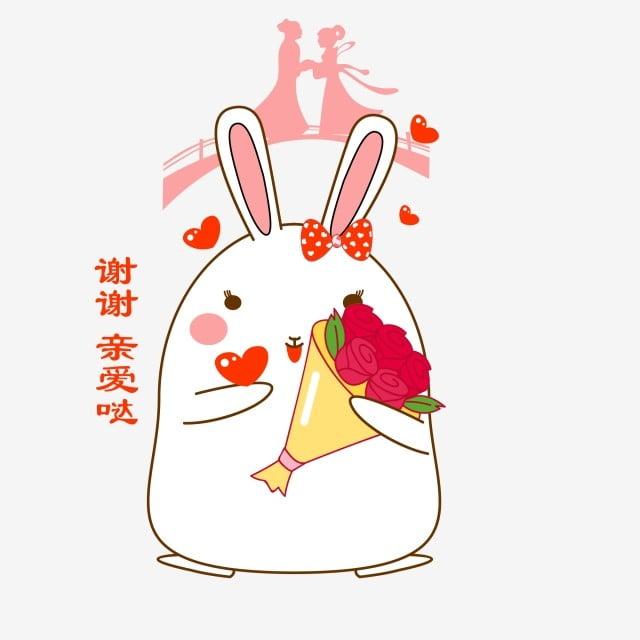 Dia Dos Namorados Chinês Dia Dos Namorados Coelhinho Fofo